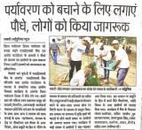 Environment Day by HDFC Volunteers